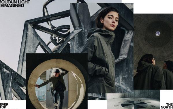 "北面 Urban Exploration 2020 春夏 ""The Future City"" 系列发售"
