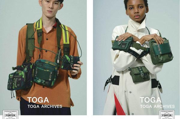 Porter x TOGA 2020 春夏联名包袋系列来袭,扎染银器细节