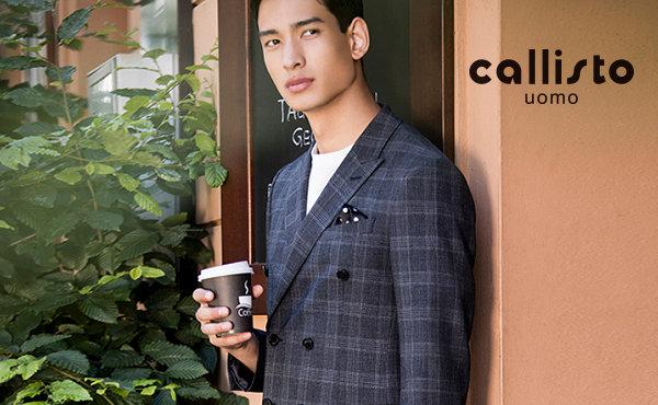 CALLISTO是什么品牌?卡利斯特是几线品牌、什么档次以及价格了解下
