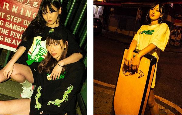 """FR2 x CLOT 全新合作系列本周发售,""""柠檬茶饮""""为灵感"""