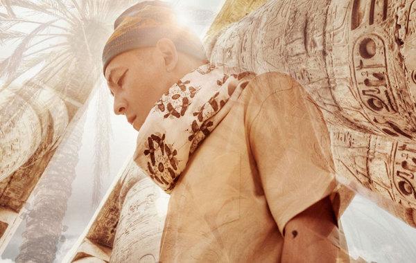 CLOT 发布全新 2020 春夏服装系列,棕榈金字塔