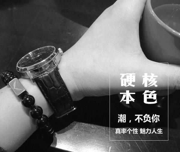 Foresky Wing 串珠手链.jpg