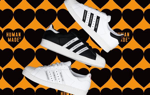 Human Made x adidas 联名鞋款来袭,共有三种配色!