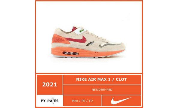 CLOT x Nike Air Max 1 联名「死亡之吻」鞋款复刻消息曝光~