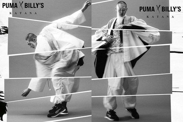 彪马 x BILLY'S 全新联名系列鞋款释出,第六次合作