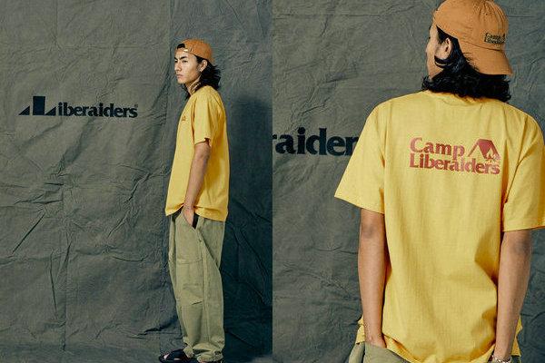 日潮 Liberaiders 2021 春夏系列 Lookbook 赏析