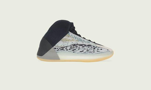 YEEZY QNTM 篮球鞋 Sea Teal 配色即将开催