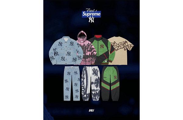 Supreme x New York Yankees 联名系列本周四开售